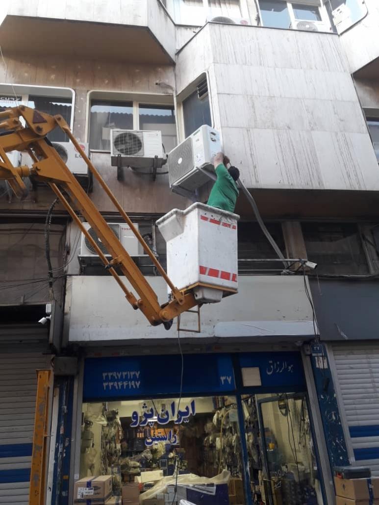 نمایندگی تعمیر کولر گازی در غرب تهران