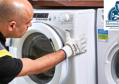 عیبیابی ماشین لباسشویی جنرال الکتریک