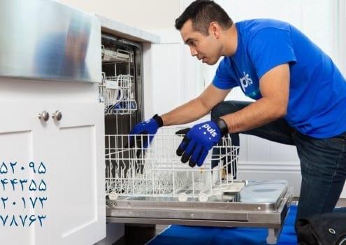 تعمیر ماشین ظرفشویی وستینگهاوس