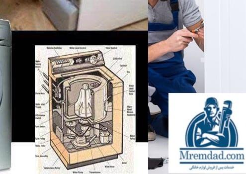 عیب یابی ماشین لباسشویی آریستون
