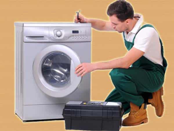 سرویس لباسشویی بوش