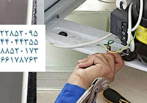 نمایندگی تعمیرات یخچال فریزر دوو در شرکت مستر امداد