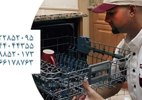 علت بوی بد ماشین ظرفشویی و روش های رفع آن